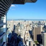 ザ・リッツ・カールトン大阪_スカイビューからの眺望