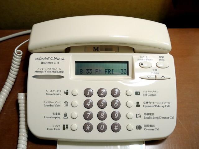 ホテルオークラ東京_電話機
