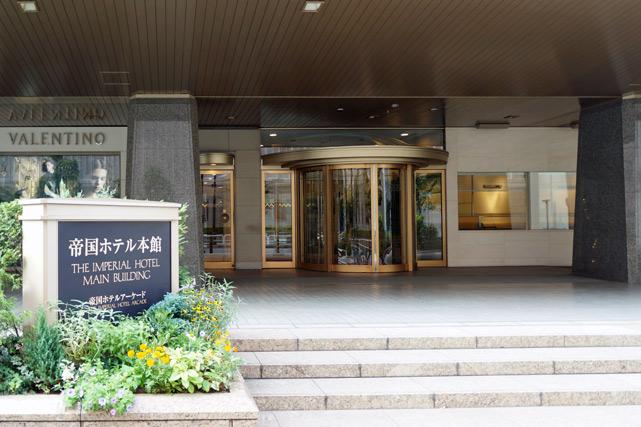 帝国ホテル東京_外観