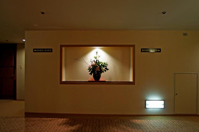 ホテルオークラ東京_エレベーターホール