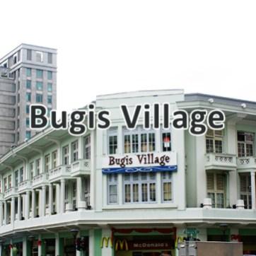 Bugis Village Hotel