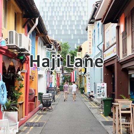 Haji Lane Hotel