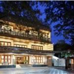 Kertanegara Guest House Malang