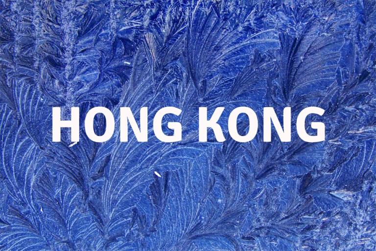 HNT Hong Kong