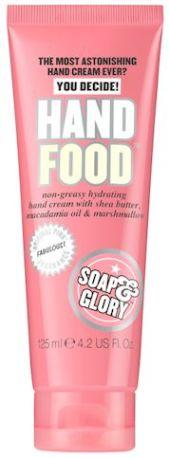 S&G Hand food