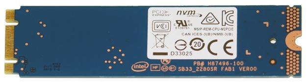 Intel optan bellek 2