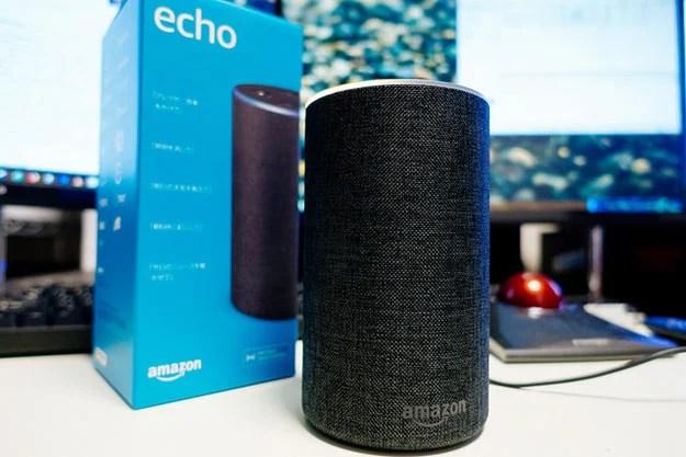 Hackers Convert Amazon Echo AI Speakers Into Spying Machines