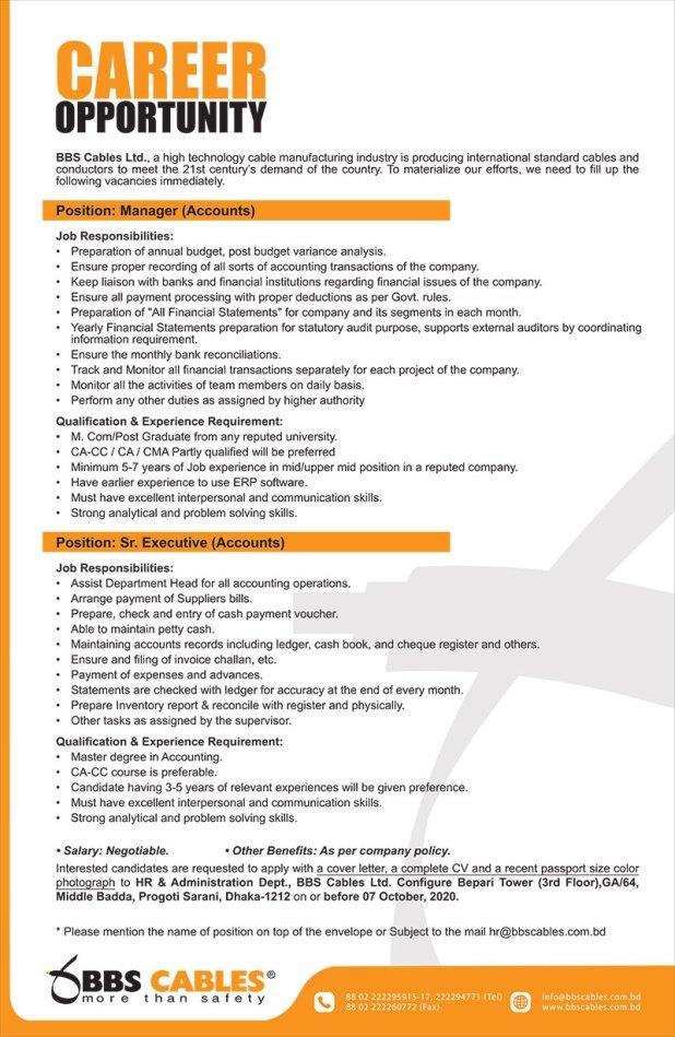 Bangladesh Building Systems Ltd. (BBS) Job Circular 2020