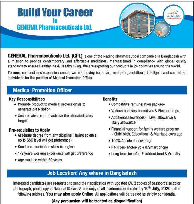 General Pharmaceuticals Limited GPL Job Circular 2020