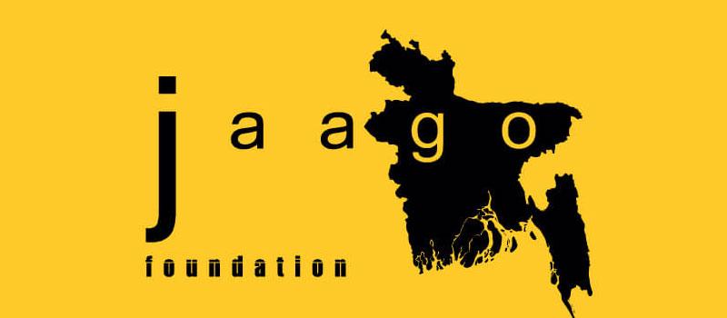 JAAGO Foundation Job Circular 2020