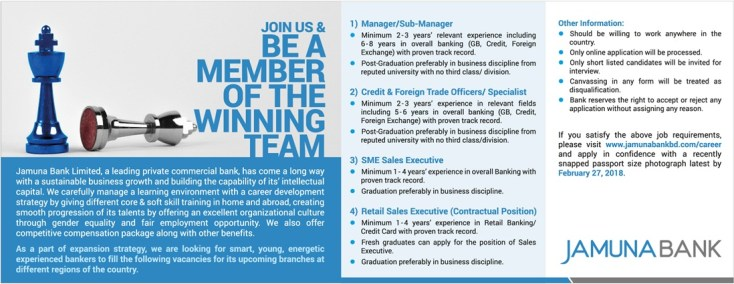 Jamuna Bank Limited (JBL) Job Circular 2018