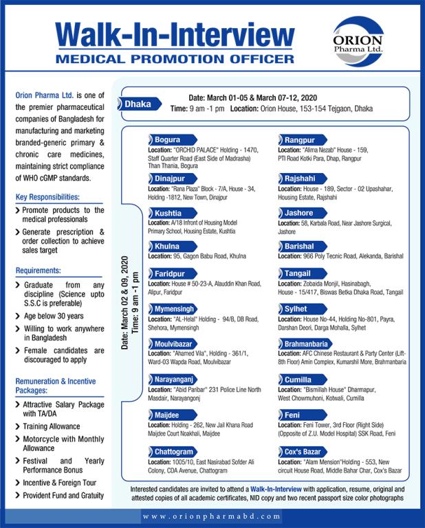 Orion Pharma Limited Job Circular 2020