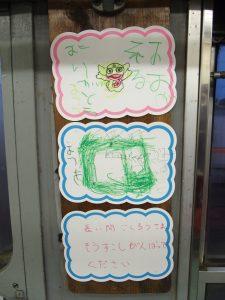 熊本電鉄 青ガエル