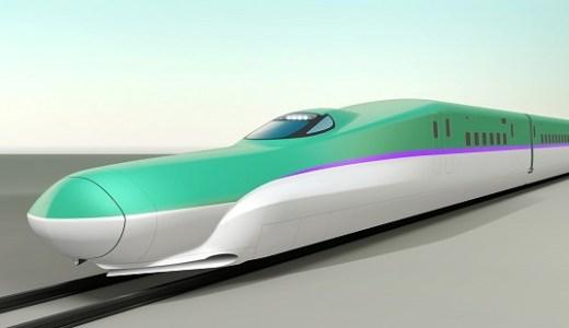 北海道新幹線のTカードが発売!価格や購入方法をチェック!
