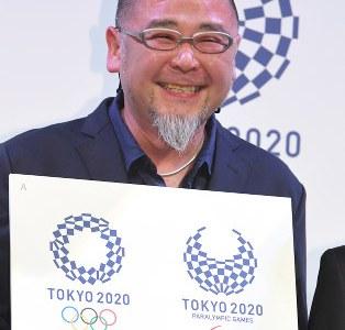 東京五輪新エンブレム作者は野老朝雄!経歴や出身大学を調査!