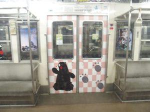 熊本電鉄 くまモン電車