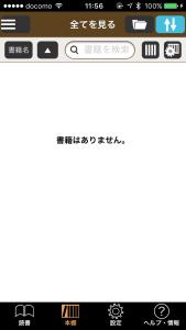 イーブックジャパン