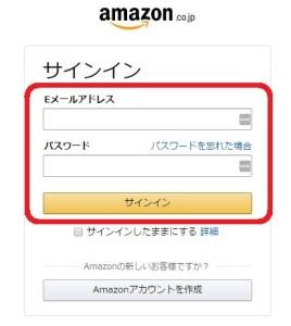 アマゾン はぴまりフォトブック