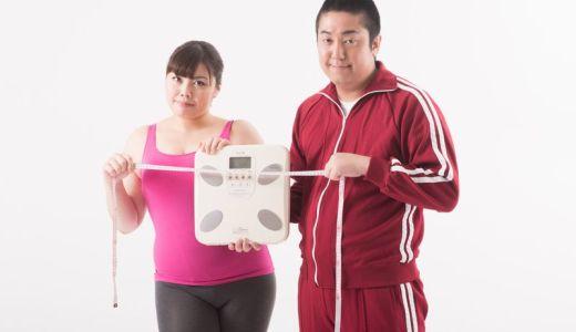 ショップジャパンながらウォークは体重制限や音がうるさいか調査!