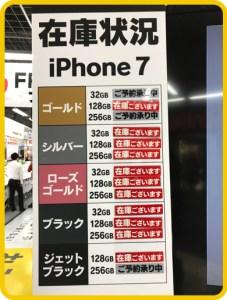 ドコモ iPhone