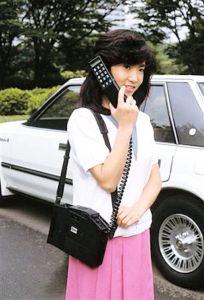 ショルダーホン 携帯