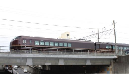 お召し列車E655系の運行予定(2017)は?3月24日に東海道線を調査!