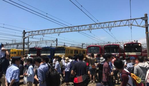 京急ファミリー鉄道フェスタ2017!旧1000形撮影会のレポートを公開!