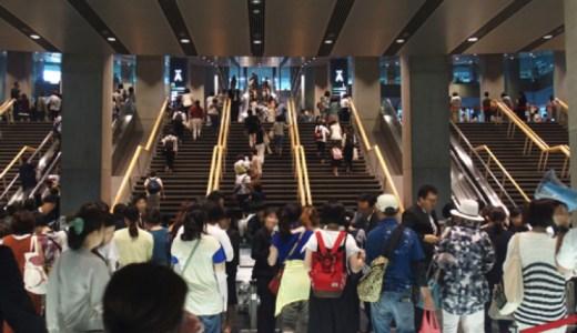 ディーンフジオカライブの感想&レポ(東京2017)!感動の歌声を再び!