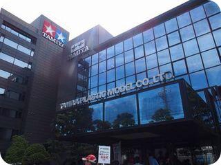 静岡ホビーショー2018のアクセスや駐車場は?チケットや混雑を調査!
