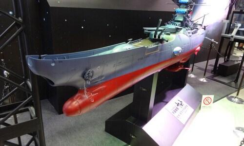 宇宙戦艦ヤマト2202アシェットの組み立て日記(定期購読)第38号からの続き!