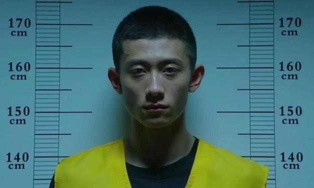 Yu Zui | 余罪