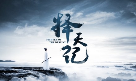 Fighter of the Destiny | 择天记