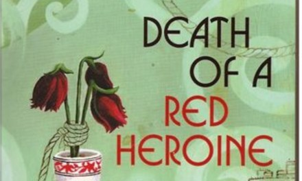 Death of a Red Heroine | 红英之死