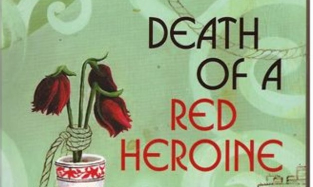 Death of a Red Heroine   红英之死
