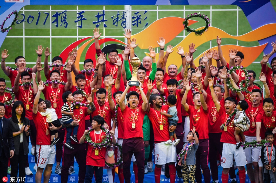 Futebol China | Superliga da China 2017 | 30ª Jornada