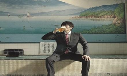 Hiru no Sentozake | 昼のセント酒