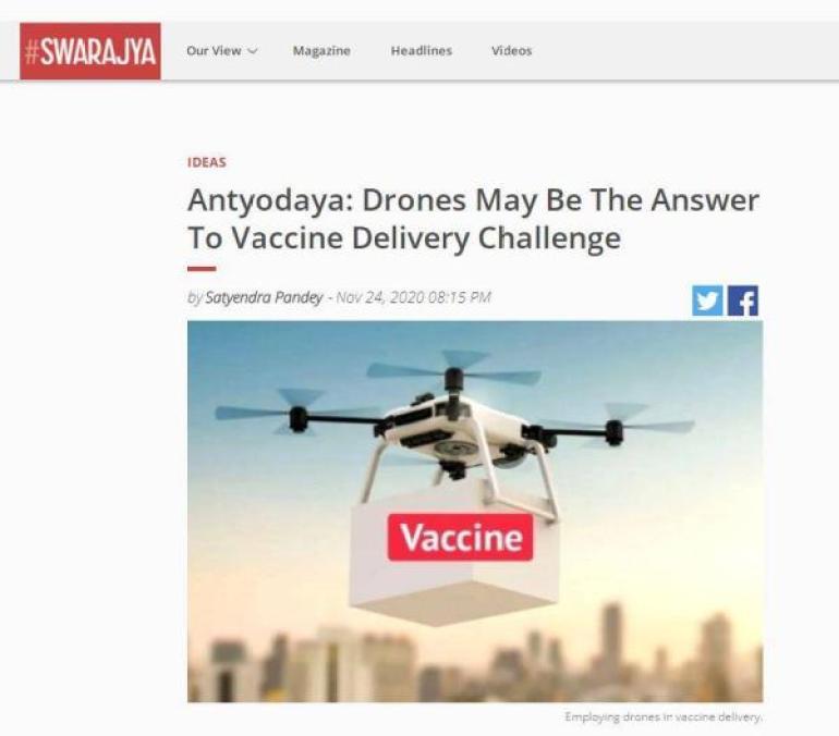 印度将如何向13亿人分发新冠疫苗?印专家支招:用无人机