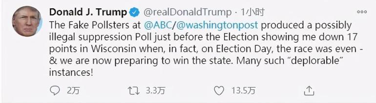 """刚刚,特朗普发推指控费城""""选举腐败"""",""""我们赢了"""""""