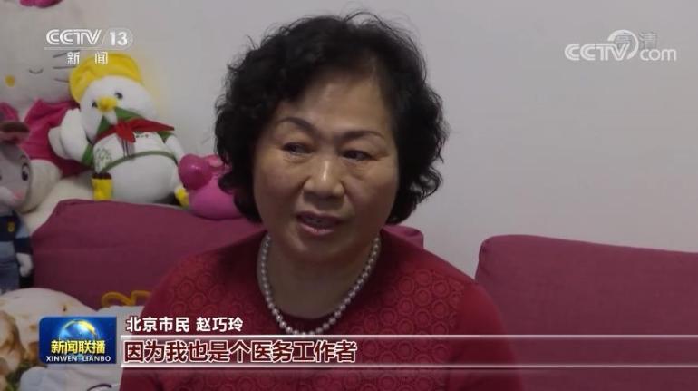用户观看已近50亿次!牛年春晚用中国元素讲好中国故事