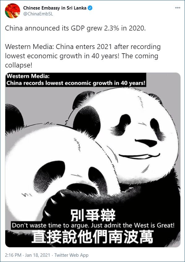 拜登发誓,任内决不允许中国超越美国!潜台词:任外拜登就不管了