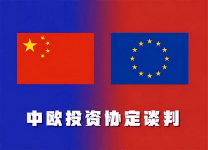 欧盟遭中方反制后,默克尔首次开口,在对华政策上跟美国撇清关系
