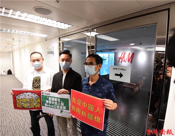 本港多个团体到H&M香港总部抗议