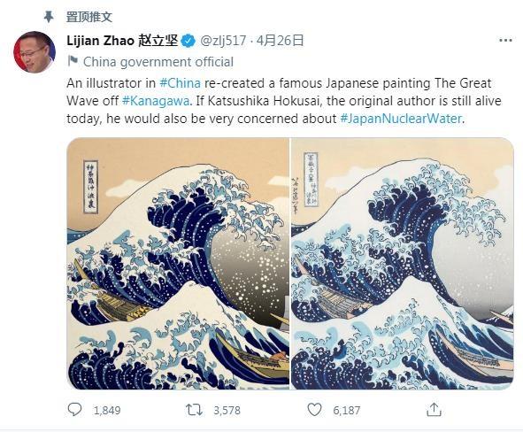 赵立坚刚发了两幅画,日本政府就要求删帖,赵立坚霸气直接置顶