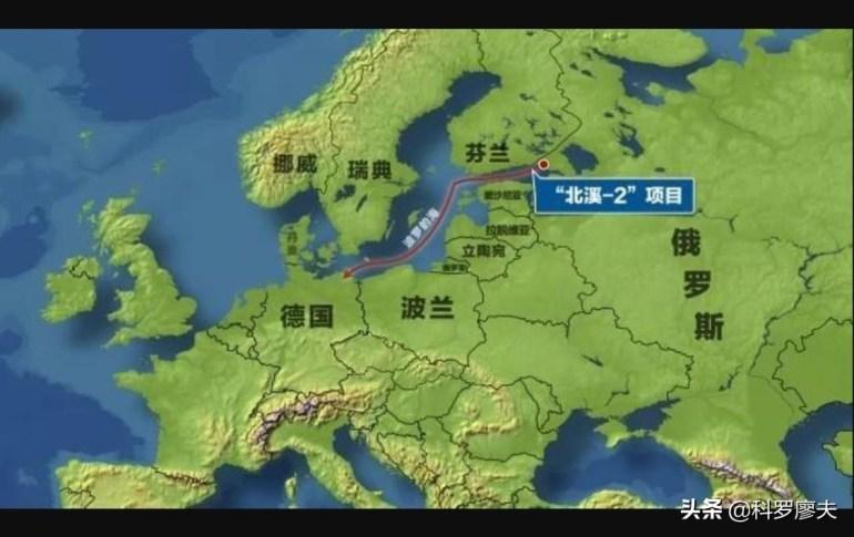 开始了!美国强势逼迫德国屈服,要斩断俄罗斯北溪-2能源大动脉