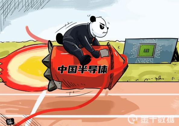 中国新增芯片相关企业8679家!科技部:未来15年发展方向非常明确