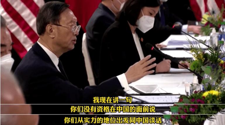 看到杨国委的名言印上衣服,西方人玻璃心碎了,指责中国人太狭隘