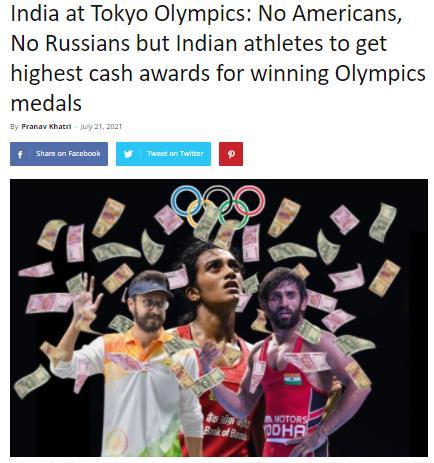 印媒:印度为奥运夺牌选手开出全世界最高奖金,比美俄都要高!重赏之下必有勇夫,印度选手要横扫东京赛场?