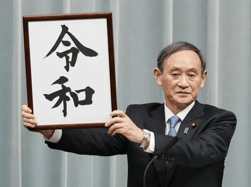 """这届日本首相为什么这么""""短命""""?"""