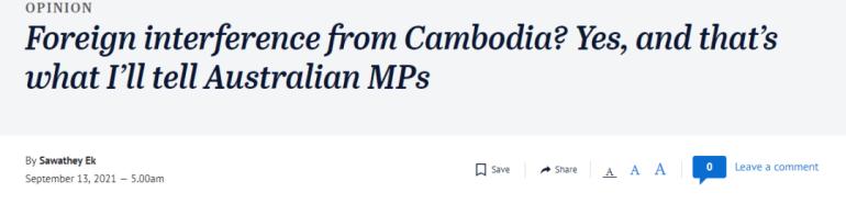 """澳大利亚正被""""柬埔寨威胁""""?网友:柬埔寨知道自己这么牛吗"""
