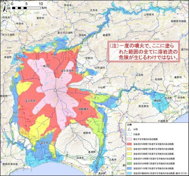 富士山或将大喷发?日本政府已制定避难计划,岛国会因此沉没吗?